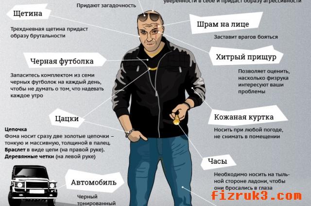 фізрук 18 серія 3 сезон